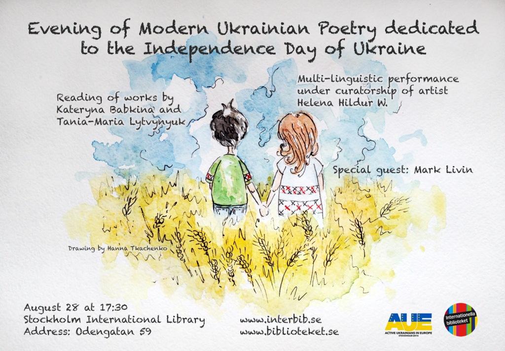 Evening of Modern Ukrainian Poetry_small